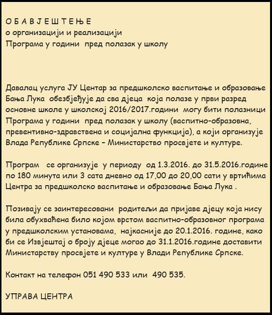 obav-boj-4