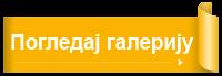 banergalerija
